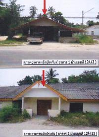 บ้านเดี่ยวหลุดจำนอง ธ.ธนาคารอาคารสงเคราะห์ เขาตูม ยะรัง ปัตตานี